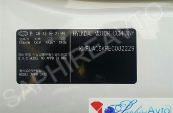 Hyundai HD120 , 2014 с КМУ DINEX DH56
